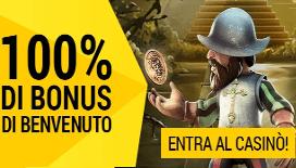 <strong>Bonus benvenuto Bwin: iscriviti subito e ottieni un bonus del 100% fino a 100 euro</strong>