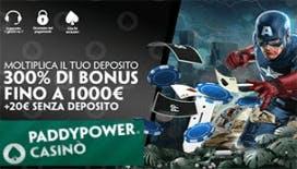 <strong>Bonus benvenuto Paddy Power Casino : effettua un deposito e ricevi un bonus del 300% fino a 300 euro!</strong><strong></strong>